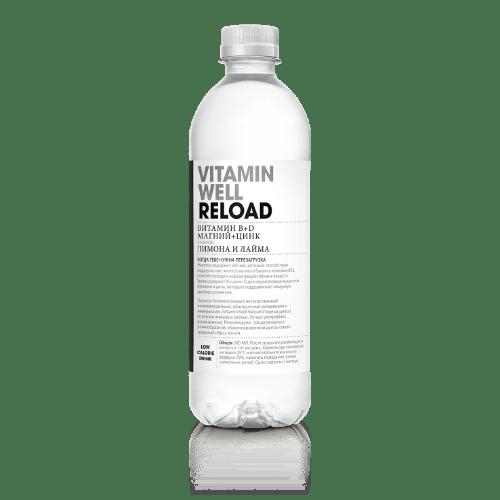 vitamin well reolad