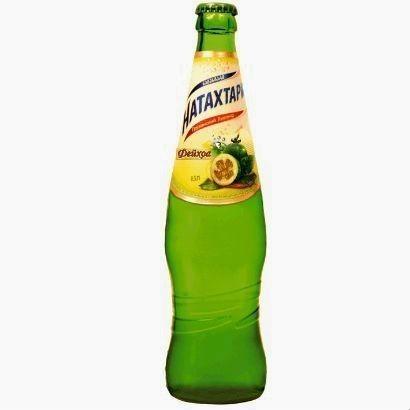 limonad natahtari fejhoa 0 5 l