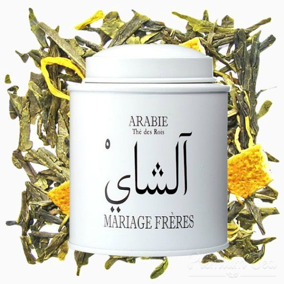 zelenyj chaj mariage fr res arabia th des rois 100 g